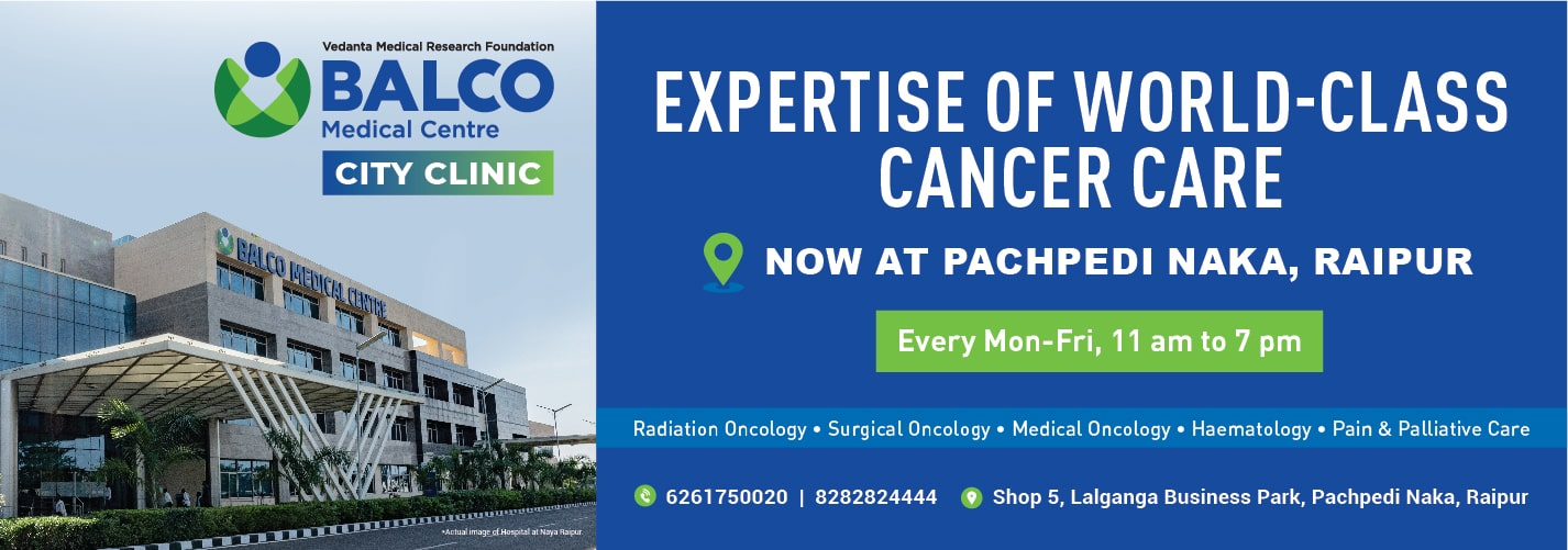 City Clinic  - Expertise of World-Class Cancer Care - Balco Medical Centre